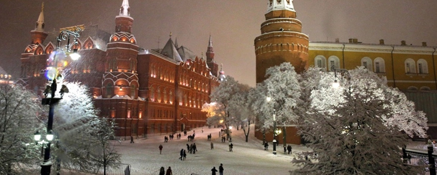 Moscow, 3 nights/4 days, 2 pax, Friday arrivals 2017