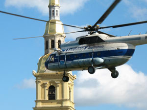 Peter and Paul Fortress and helicopter ride