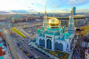 The Moscow Cathedral Mosque