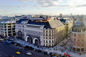 Luxury Hotel in the center of Moscow
