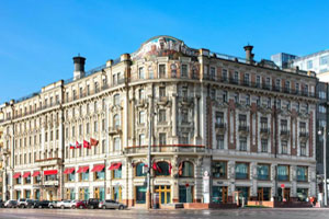 The National Hotel 5* Moscow