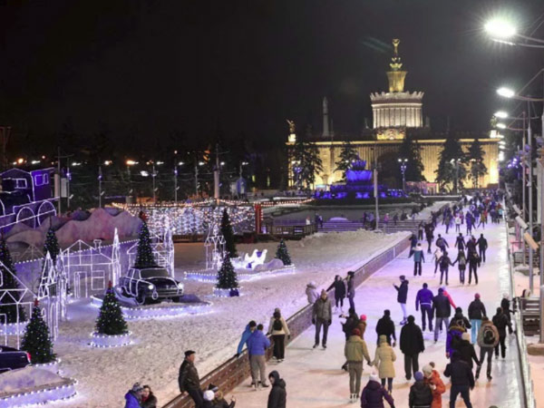 Skating Rink at Gorky Park in Moscow