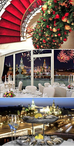 New Year's Eve at Baltschug Kempinski Moscow Hotel