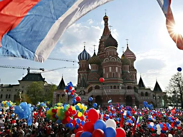 Moscow celebrated City Day, Red Square
