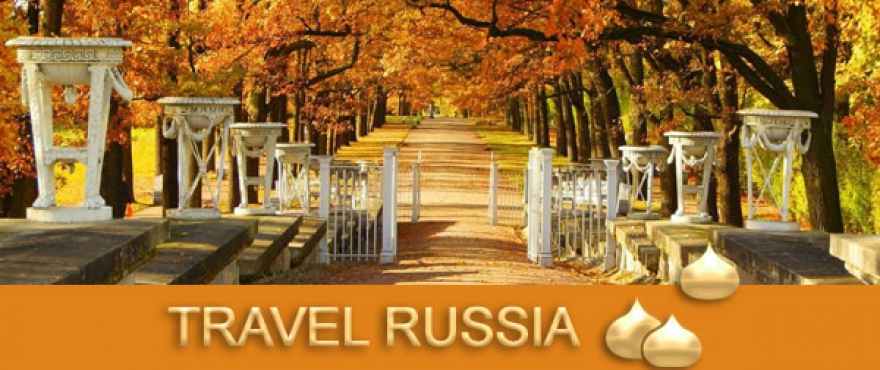 Travel Russia News Special Offer, August 2018