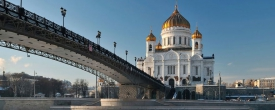 Moscow stay special offer, 3 nights/4 days, 2 pax